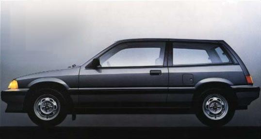 1984 1988 Civic 1500s Hatchback